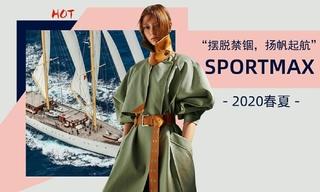 Sportmax - 擺脫禁錮,揚帆起航(2020春夏)