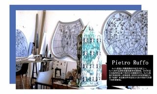 藝術家推薦:Christian Dior x Pietro Ruffo