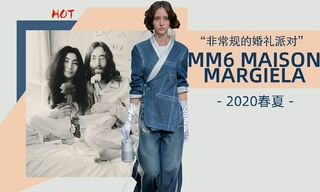 Mm6 Maison Margiela - 非常規的婚禮派對(2020春夏)