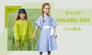 Unlabel Kids - 春光正好(2020春夏)