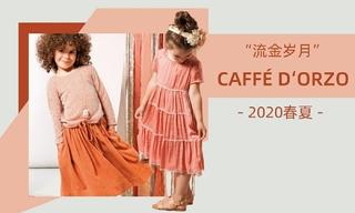 CAFFé D'ORZO - 流金歲月(2020春夏)