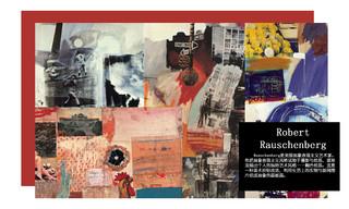 藝術家推薦: Phillip Lim x robert rauschenberg