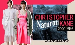 Christopher Kane:精简的高级感(2020初秋)