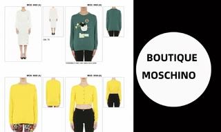 Boutique Moschino--2021春夏訂貨會