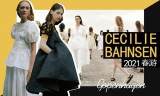 Cecilie Bahnsen新锐设计师:疫情下的浪漫少女(2021春游)