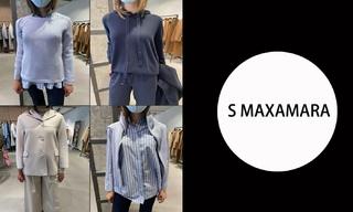 S Maxamara-2021春夏訂貨會