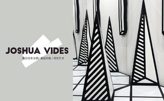 藝術家推薦: Fendi x Joshua Vides