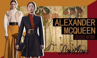 Alexander McQueen:复古的新艺术运动(2020初秋)