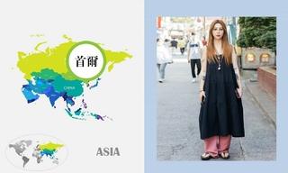六月韩国时尚街拍(下)