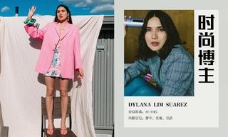 造型更新—Dylana Lim Suarez