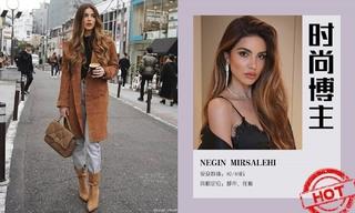 造型更新—Negin Mirsalehi