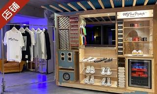 【店铺赏析】Maison MIHARA YASUHIRO 开设「MY Foot Products」线下门店 & MUJI 无印良品全新「食」为题生活概念店开业