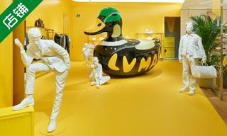 【店铺赏析】Louis Vuitton 最新东京男士精品店 & Fendi于TSUM三楼开设全新精品店