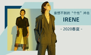 "Irene - 意想不到的""個性""沖擊(2020春夏)"