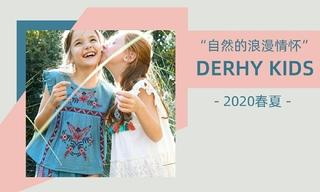 Derhy Kids - 自然的浪漫情懷(2020春夏)