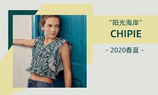 Chipie - 陽光海岸(2020春夏)