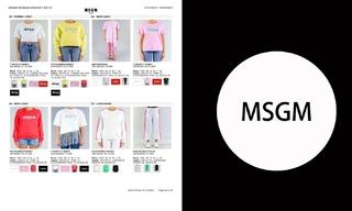 MSGM - 2021春夏訂貨會