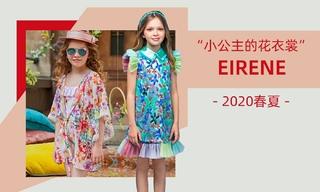Eirene - 小公主的花衣裳(2020春夏)