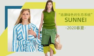 Sunnei - 追溯綠色的生態系統(2020春夏)