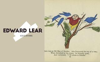 艺术家推荐:Edward Lear