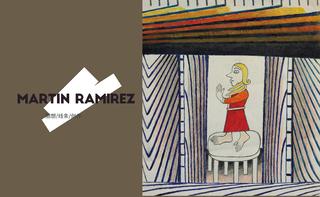 艺术家推荐: Martin Ramirez x Lemaire