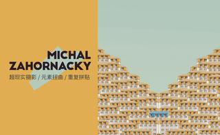 艺术家推荐:Michal Zahornacky