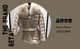 【品牌零售】Mojo.s.Phine 2020/21秋冬