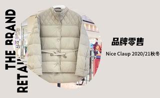 【品牌零售】Nice Claup 2020/21秋冬