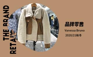 【品牌零售】Vanessa Bruno 2020/21秋冬
