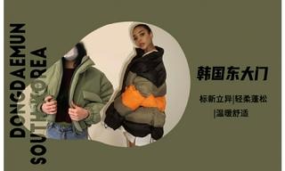 【韓國東大門】羽絨、棉服的未來之路(廓形&細節)分析