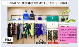 【活動】Canal St. 堅尼街兩周年主題「MY TREASURE」活動回顧