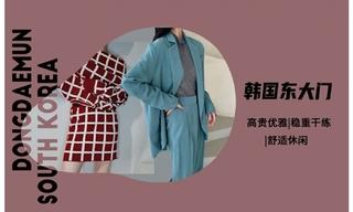 【韓國東大門】懶人穿搭了解一下(套裝)單品分析